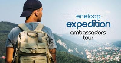 Eneloop Ambassador