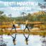 Eesti Maastiku Maraton 2021